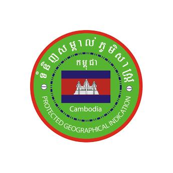 poivre rouge de Kampot Cambodge