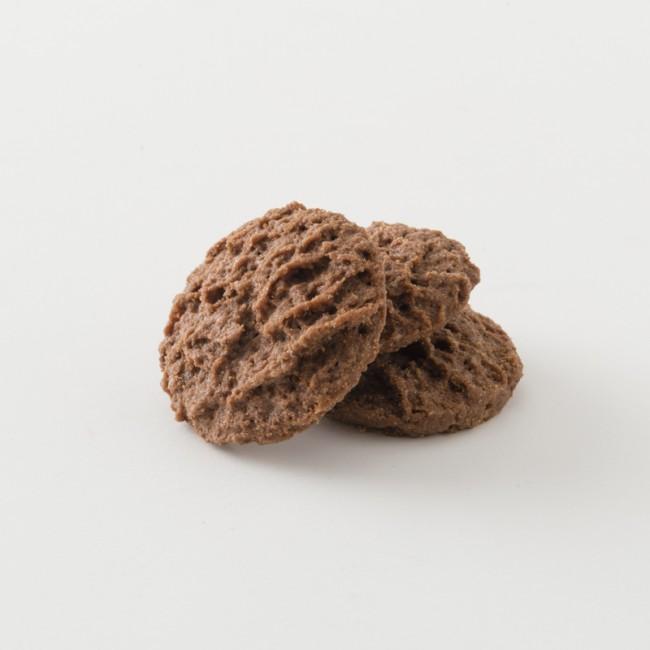 biscuits bio au chocolat en paquet de 130 g
